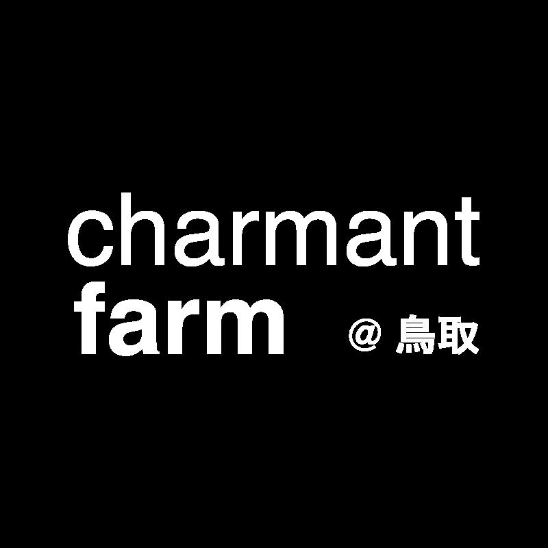 シャルマンファーム@鳥取